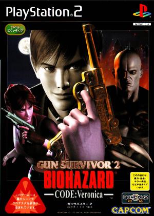 Resident Evil Survivor (Biohazard Gun Survivor)