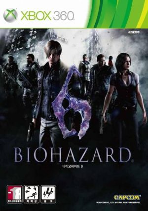 Resident Evil 6 (Biohazard 6)
