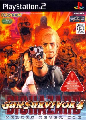 Resident Evil: Dead Aim (Gun Survivor 4 Biohazard Heroes Never Die)