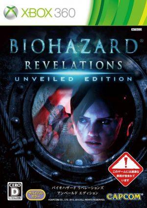 Resident Evil: Revelations (Biohazard Revelations)