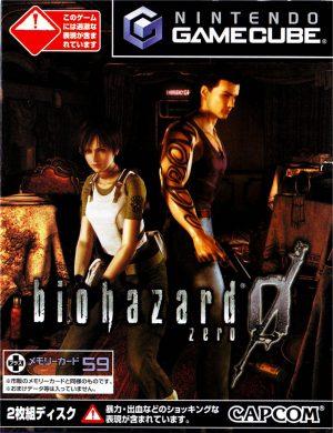Resident Evil Zero (Biohazard 0)