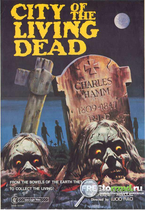 Город живых мертвецов (Paura nella città dei morti viventi / City ot the Living Dead) 1980