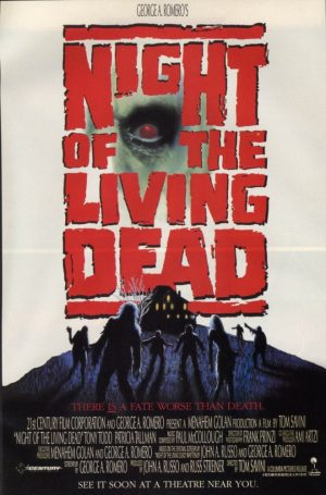 Ночь живых мертвецов (Night of the Living Dead) (1990)
