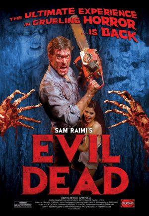 Зловещие мертвецы (The Evil Dead) (1981)