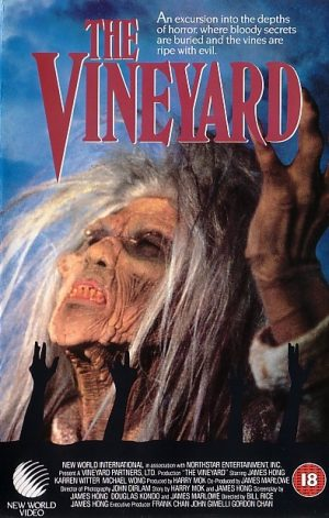 Виноградник (The Vineyard) (1989)
