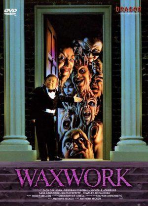 Музей восковых фигур (Waxwork) (1988)